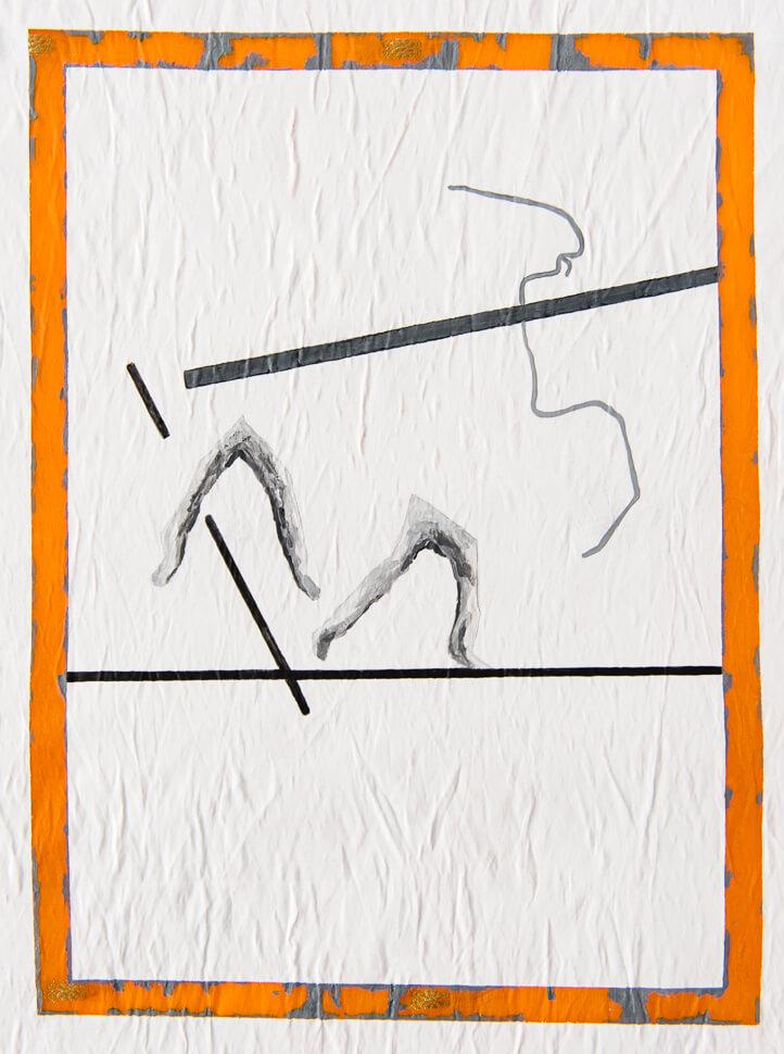 Recursive Postures gait (detail)